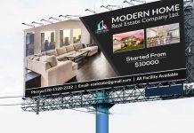 Eye Caching Billboard design in Photoshop CC | How to design a billboard
